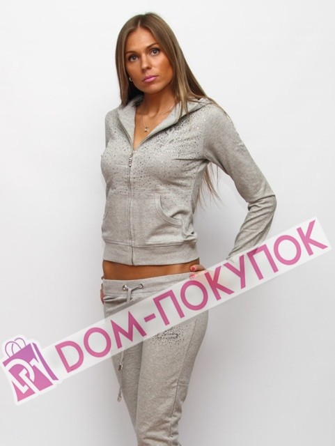 Женский спортивный костюм Yves Saint Laurent