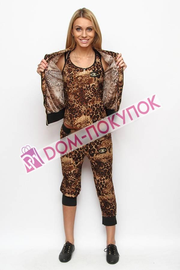 Купить женский спортивный костюм шанель