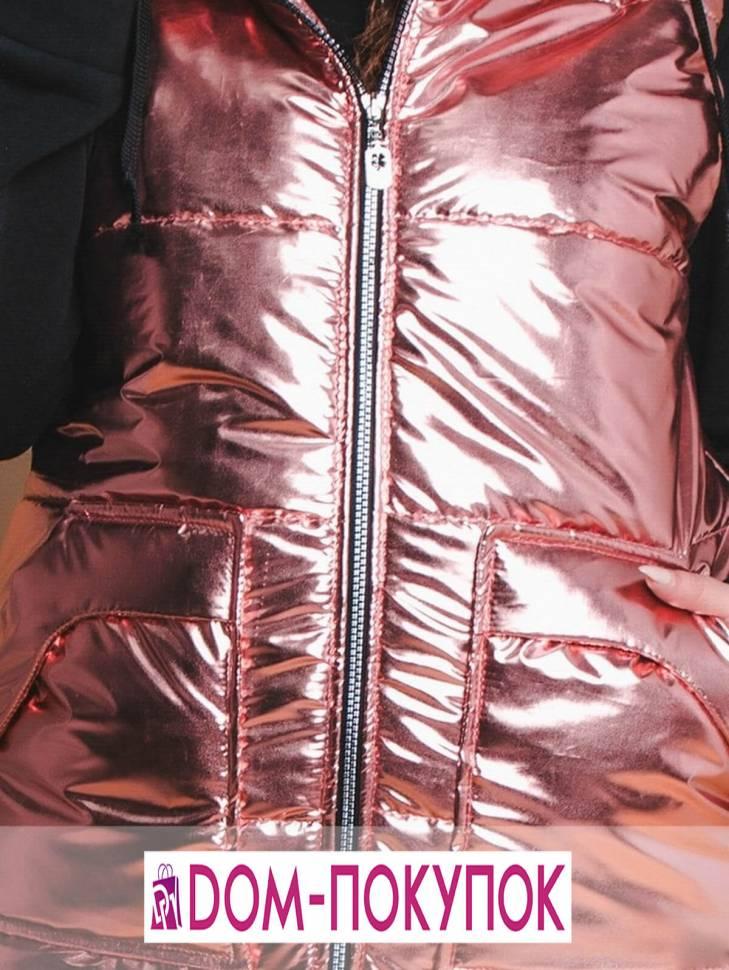 32d97abe0f1b Женский зимний спортивный костюм тройка AS8-SKMA-3972 - купить в  интернет-магазине ...