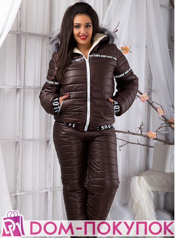 Купить теплый зимний костюм женский