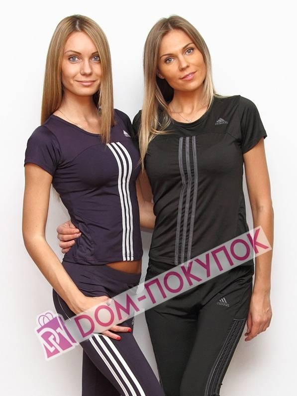 16f1c0e0 Женский спортивный костюм Adidas AS8-SKSK-2069 - купить в интернет ...