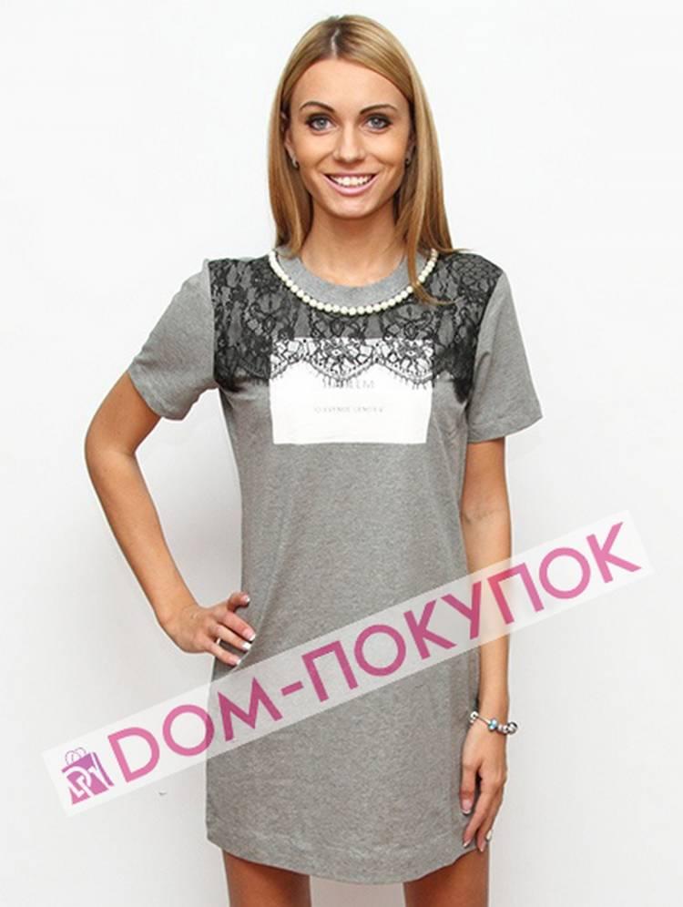 Купить Женское Платье Большого Размера В Москве