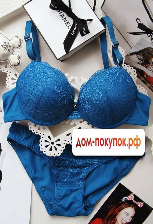 Комплект Victoria s Secret